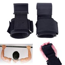 1 Pair Fitness Weight Lifting Support Hook Sports Training Gym Anti-skid