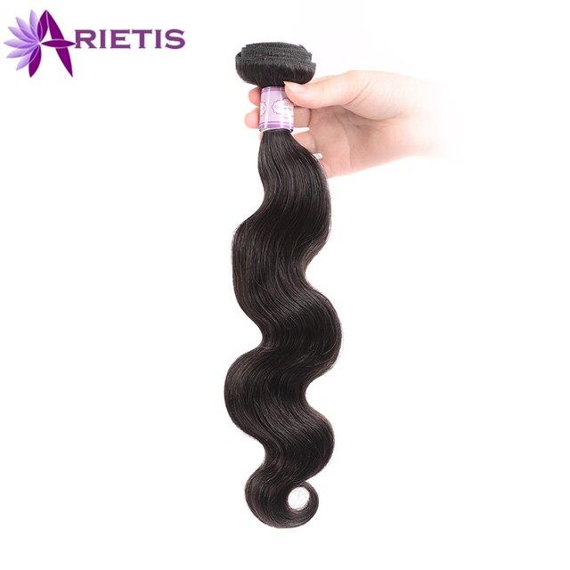 Arietis пучки волос для тела, волнистые пучки, оптовая цена, бразильские Реми пучки волос, 1/3/4 шт./лот, 100% человеческие волосы, бесплатная доставк...