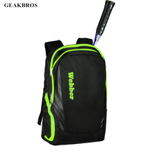 Tennis Backpack Racket-Bag Badminton Sports with Independent-Shoes-Storage Carrier Gym-Bag