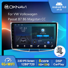 Android 10,0 auto Radio Multimedia reproductor de vídeo para Volkswagen Passat B7 B6 Magotan CC 2010-2015 GPS Serero Carplay 6G 128G de DV