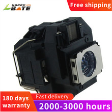 HAPPYBATE Replacement Projector Lamp ELPLP54 for EB S7/EB S7+/EB S72/EB S8/EB S82/EB W7/EB W8/EB X7 lamp projector with housing