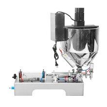 Горизонтальная пневматическая машина для наполнения с одной головкой, полуавтоматическая машина для наполнения из нержавеющей стали