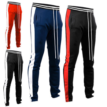 Casual pants men 2020 spring and autumn men's brand sportswear color matching running fitness trousers men spring and autumn new men s suit sportswear zipper pocket casual sportswear running fitness men s brand suit