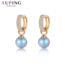 Xuping Jewelry Romantic Imitation Pearl Earrings Wild Style Crystals from Swarovski Exquisite Valentines Day Gifts M85 20447