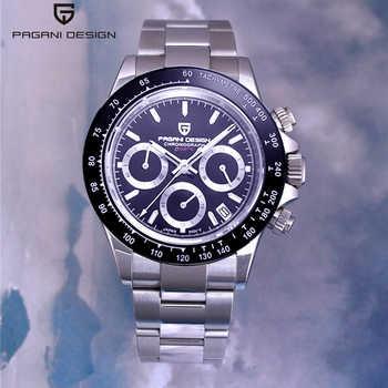 PAGANI DESIGN 2020 nouveau hommes montres Quartz affaires montre hommes montres haut de gamme montre de luxe hommes chronographe VK63 Reloj Hombre