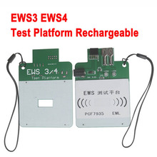 Hotsell ews3 ews4 테스트 플랫폼 bmw 및 랜드 로버 용 eml 키 전자 칩 작동 또는 ews 테스트 플랫폼 테스트 가능