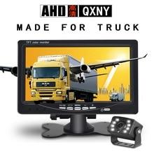 Araba monitör AHD IPS dikiz kamera 7 inç kablolu ön arka kamera ekranı kamyon otobüs için park arka görüş sistemi 12 V 24 V QXNY