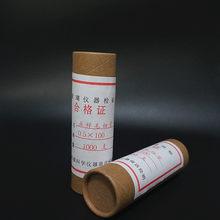 1000 pièces/boîte DIA0.1mm à 0.5mm verre Point de fusion Tube capillaire, verre tache longueur capillaire 100mm ou 200mm, les deux extrémités ouvertes