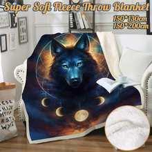 Супер мягкое одеяло, хранитель снов с изображением волков, флисовое 3D теплое одеяло для животных, для кровати, постельные принадлежности, диване, для офиса, дома, шерпа, одеяло