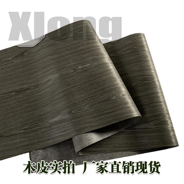 L:2.5Meters Width:600mm Thickness:0.2mm Black Apricot Pattern Veneer Furniture Veneer Veneer Wood Door Veneer
