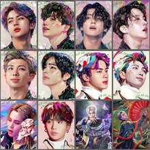 M.C Youth Girls and Boys Idol 5d Diamond Painting Mosaic Korean Pop Hipster DNA for Fans Favorites Collection Painting