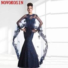 Soft Net Beading Bolero for Prom Mermaid Bridal Dresses Shawl Sleeves Wraps Lace Applique Evening Jacket 2020