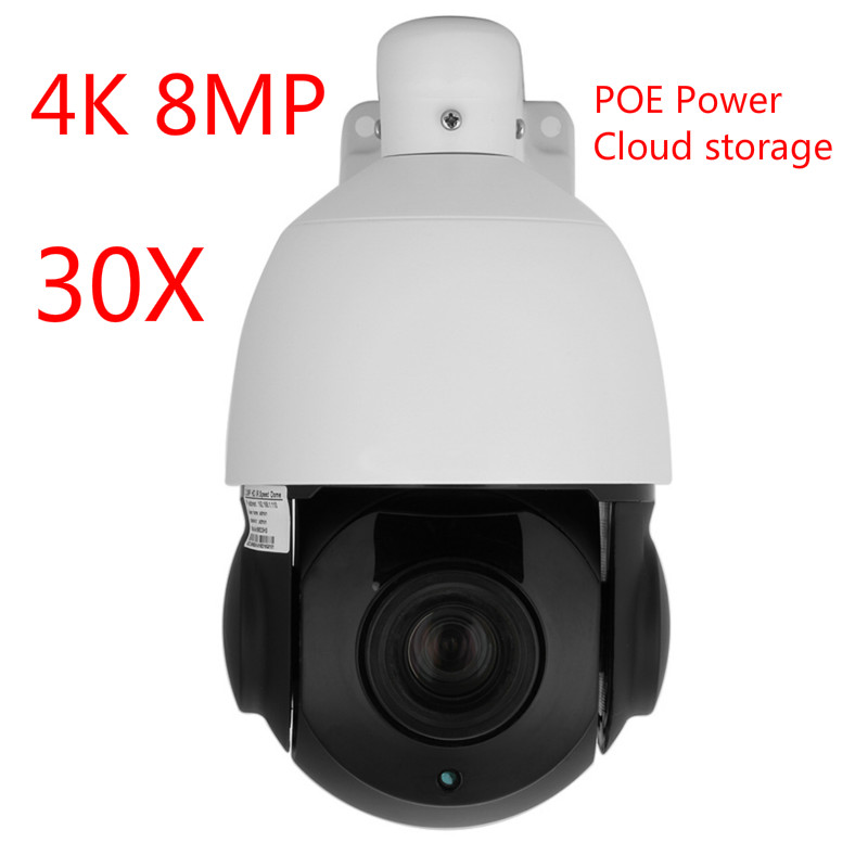 POE Power 100M IR Vision 4K IP Speed Dome Cameras WDR Defog 8MP 5MP HD Waterprof IP PTZ Dome Surveillance Camera