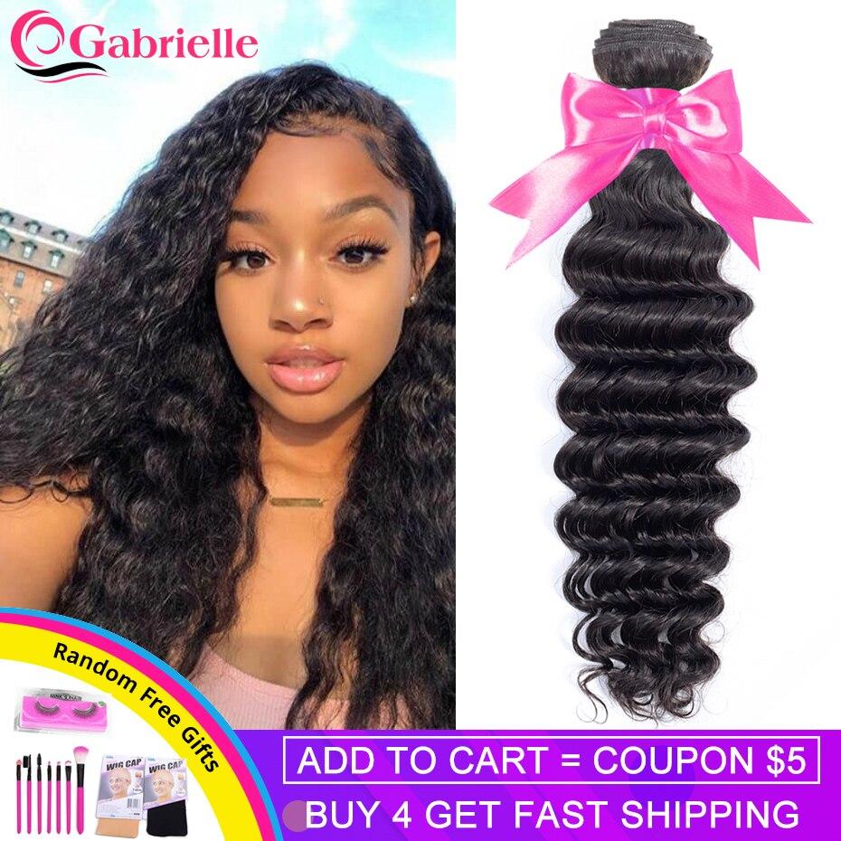 Gabrielle бразильские волосы глубокие волнистые пучки 8-28 дюймов натуральный цвет Реми пряди волос человеческие волосы для наращивания Бесплат...