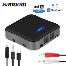 Bluetooth Transmitter Receiver 5.0 Wireless USB Adapter CSR8675 APTX HD LL Bt Audio Music 3.5mm 3.5 AUX Jack/SPDIF/RCA for TV PC