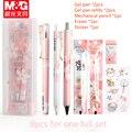 M & G Kirsche Blossom Gel Stift-mechanische Bleistift Blei 0,5mm Refiills Set Rosa Geschenk Stifte für Mädchen schule Lieferungen Zurück Zu Schule