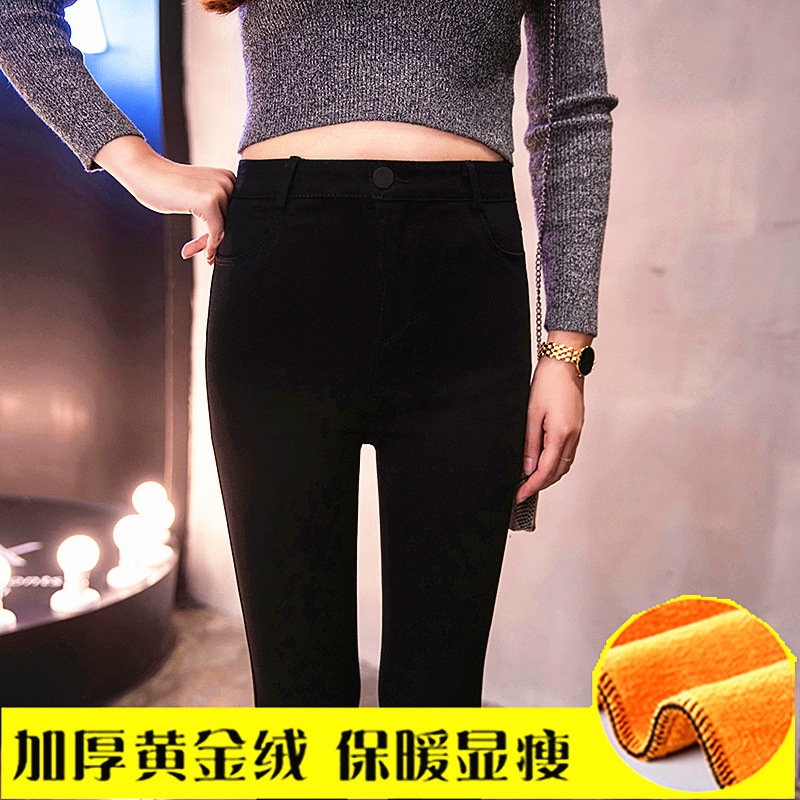 Leggings WOMEN'S Pants Outer Wear 2019 New Style Brushed And Thick Tight High-waisted Magic Skinny Slimming Black And White With