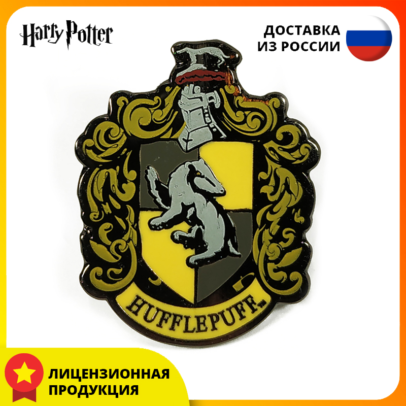 Значок Harry Potter (Hufflepuff) Enamel Pin PBE5467