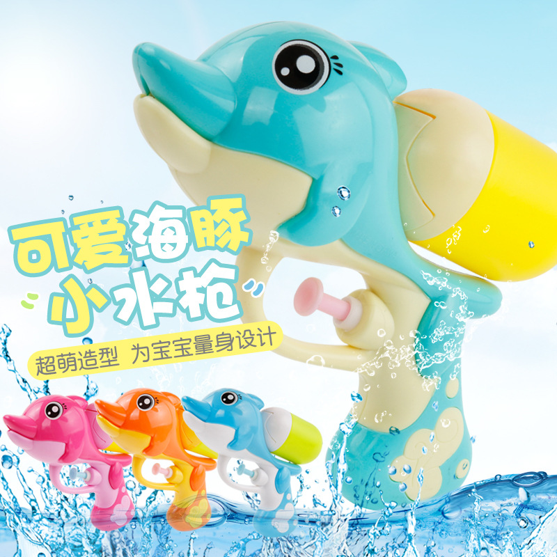 Children Nozzle  Toy  High Pressure  Water Spray  Summer  The Beach  Paddle  Children's Dolphins Water Guns, Blasters & Soakers