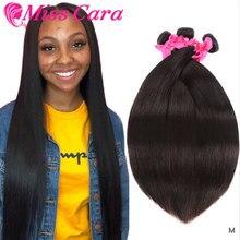 Miss Cara Peruaanse Steil Haar 100% Menselijk Haar Weeft 1/3/4 Menselijk Haar Bundels Natuurlijke Kleur 100% remy Human Hair Bundels