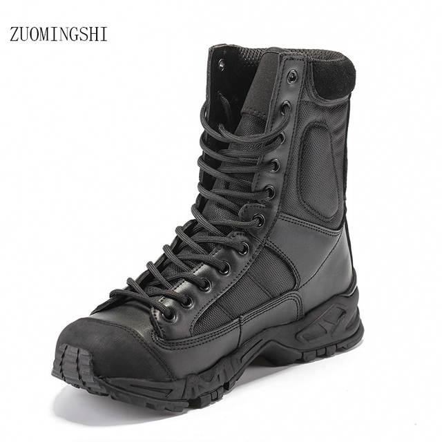 puma tactical boots