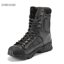 Tactical Boots Military men Winter Boots Combat Hiking Shoes Army black Breathab