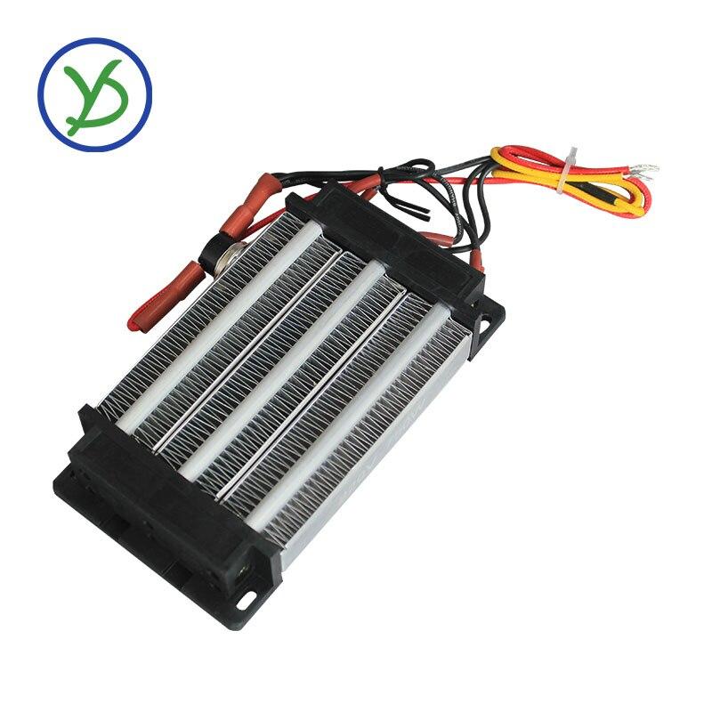 750W ACDC 220V Egg Incubator Heater Insulation-Thermostatic PTC Ceramic Air Heater PTC Heating Element 140*76mm