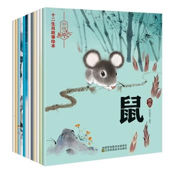 Tradicional foto de vacaciones libro ilustración cuento para antes de dormir de los niños libros 0-6 años la educación extracurriculares leer