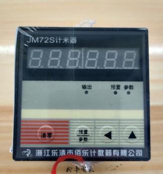 Instrumentation electronic meter counter JM72S new original JM72S(N)