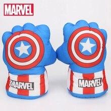 33cm Marvel Toys Incredible Captain America Hulk Smash Hands Spider Man SpiderMan Iron man Plush Gloves Marvel Wholesale Gloves
