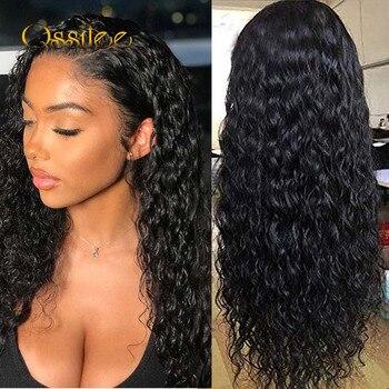 13x 4/13x6 парики из человеческих волос на фронте шнурка Remy волнистый парик бразильские вьющиеся человеческие волосы парики для черных женщин 13...