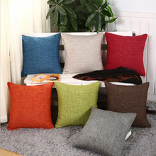 45x45cm Solid Color Linen Sofa Cushion Cover Living Room Throw Pillow Case Home Decor 45x45cm home fashion linen sofa cushion cover fabric pillow case solid color cushion decorative
