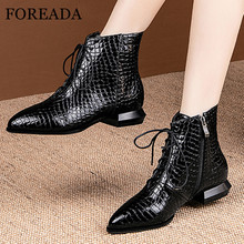 FOREADA Short Boots Woman Cross Tied Low Heel Ankle Boots Zip Pointed Toe Shoes Chunky Heel Ladies Footwear Autumn Wine Red 46
