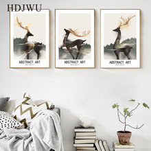 Modern Creative Art Home Canvas Wall Painting Elk Printing Posters Pictures for Living Room DJ346