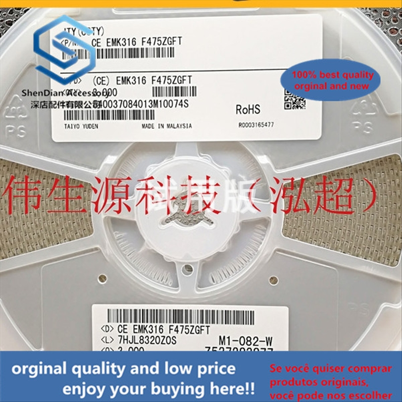 50pcs 100% Orginal New Best Quality 0 SMD Capacitor 1206 475M 25V4.7UF SMD Capacitor CL31F475MAHNNNE