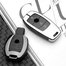 Смарт чехол для автомобильного ключа mercedes benz e class w213