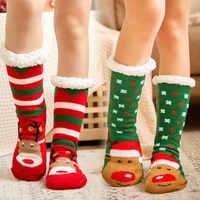 Las mujeres calcetines de Navidad suave y esponjoso calcetines acogedores espesar caliente calcetines de mujer de invierno de piel de lana de calcetines de regalo de Navidad