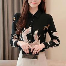 Офисная женская черная рубашка, корейские женские свободные рубашки с длинным рукавом и принтом журавлей, шифоновые топы и блузки, большие размеры 3XL 4XL