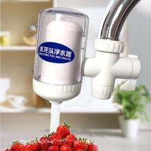 Домашний кран фильтр очиститель воды портативный высокоэффективный фильтр для воды для дома с фильтрующим элементом трубки WF06