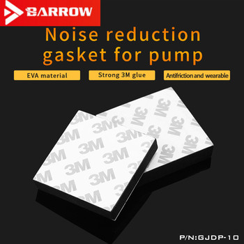 Barrow double-sided adhesive shock-absorbing gasket for computer water-cooled pump 50 * 50 * 10 (MM) image
