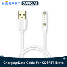 KOSPET Brave Charging Cable USB Power Charger Cables Charging Date Cable Transfer Cable For Smart Watch Phone Adapter Cord Wire
