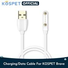 KOSPET אמיץ טעינת כבל USB כוח מטען כבלי טעינת תאריך כבל העברת חכם שעון טלפון מתאם כבל חוט