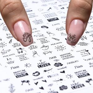 Image 3 - 12 Pcs Nail Sticker Water Transfer Decals Brief Bloem Herfst Sliders Voor Nail Art Decoratie Manicure Folie Waps LAA1513 1560 1