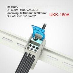 160A na szynę Din 1 w wielu wyjście zacisk blok dla skrzynka rozdzielcza uniwersalna moc skrzynka przyłączowa złącze przewodu elektrycznego UKK160A