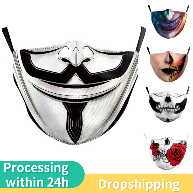 Flower Face Casual Mask Aztec Printed Masks Fabric Adult Mouth Cover Washable Reusable Mouth Mask Women Face Cover 1