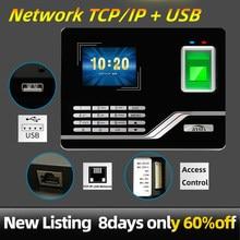 TCPIP-sistema de asistencia con huella dactilar, dispositivo con contraseña USB, Control de acceso, reloj de tiempo de oficina, grabadora de empleado, máquina biométrica