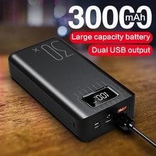 Внешний аккумулятор на 30000 мА · ч портативное зарядное устройство