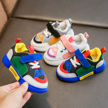 Kids Shoes Boys Kid Modis Tenis Infantil