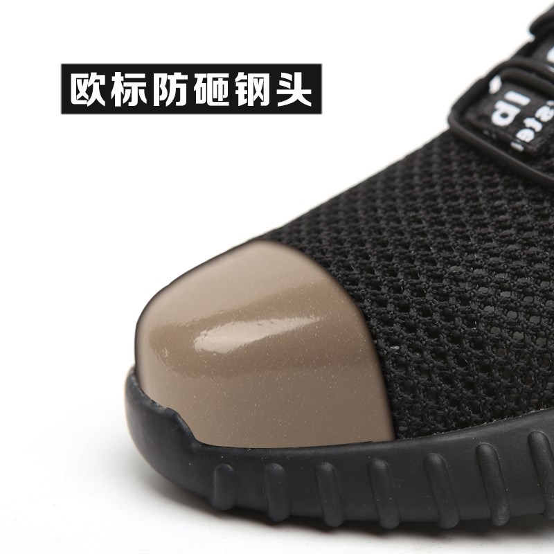 Breathable Safety Shoes Men's Summer Deodorizing Light Soft-Sole Steel Head Anti-smashing And Anti-penetration Women's Safe Work