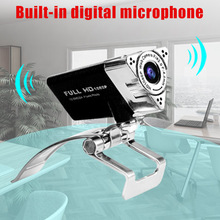 HD1080P Drive-free Noise Reduction Computer Camera with Built-in Microphone Webcam VH99